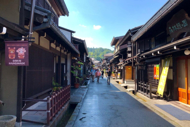 飛騨 高山 観光