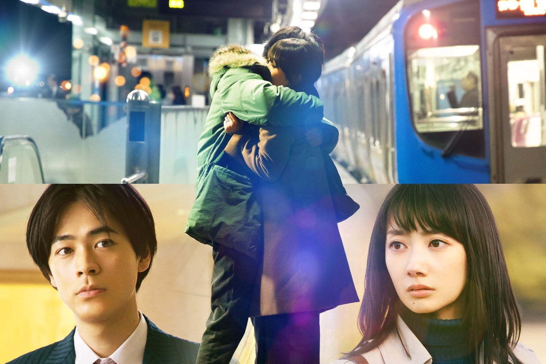 映画 成田 凌
