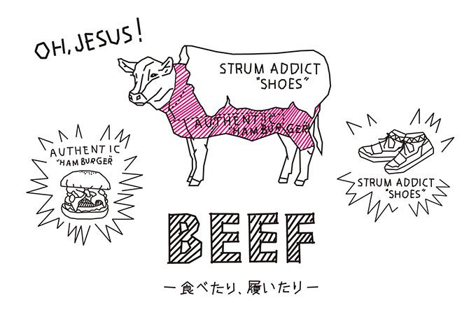 """スニーカーと絶品バーガー、原宿で""""牛""""繋がりの展示会「BEEF - 食べたり、履いたり - 」"""