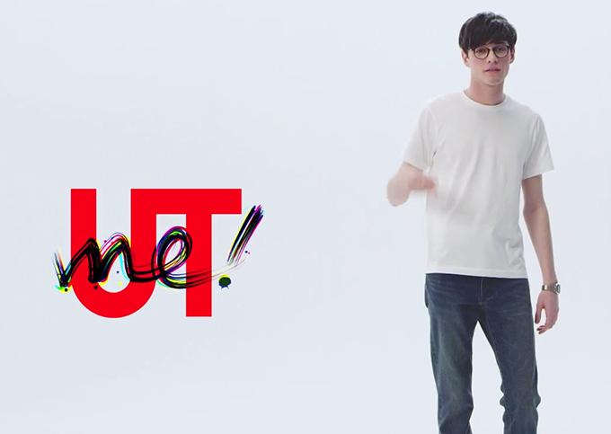 ユニクロから簡単にTシャツをデザインできる新感覚アプリ「UTme!」誕生