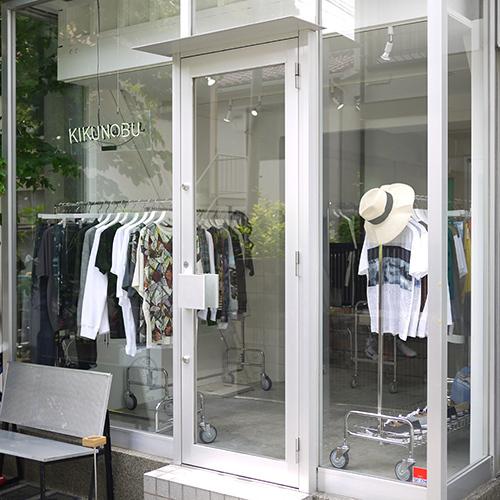 KIKUNOBU東京店オープン - ジエダのフルナインナップ&ガンリュウ、ファセッタズムなど展開