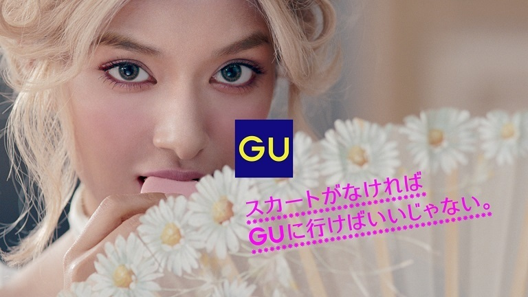 13GUローラCM