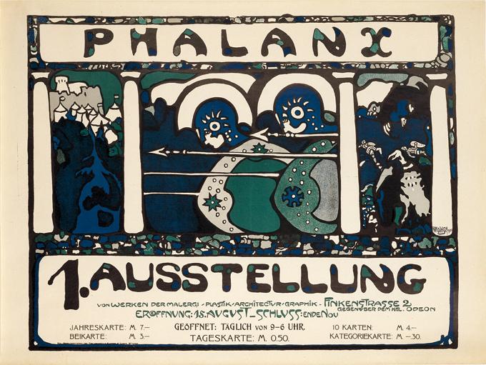 ワシーリー・カンディンスキー《ファーランクス 第一回展覧会》 1901年、リトグラフ・紙、 50.1×66.8㎝ Ruki Matsumoto Collection Board