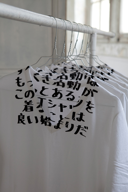メゾン マルタン マルジェラ エイズ T-シャツ  日本語バージョン発売