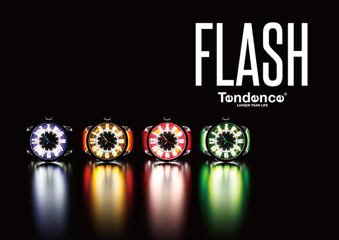 テンデンスから鮮烈な光を放つ新作ウォッチ「フラッシュ」誕生