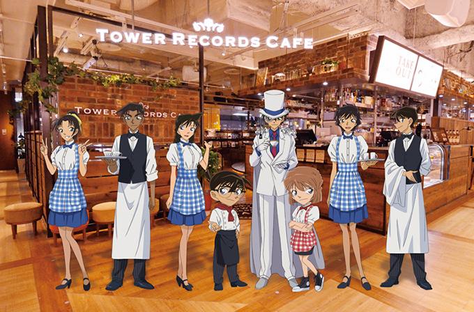 タワーレコード渋谷店に「コナンカフェ」がオープン , 喫茶ポアロのナポリタンなど