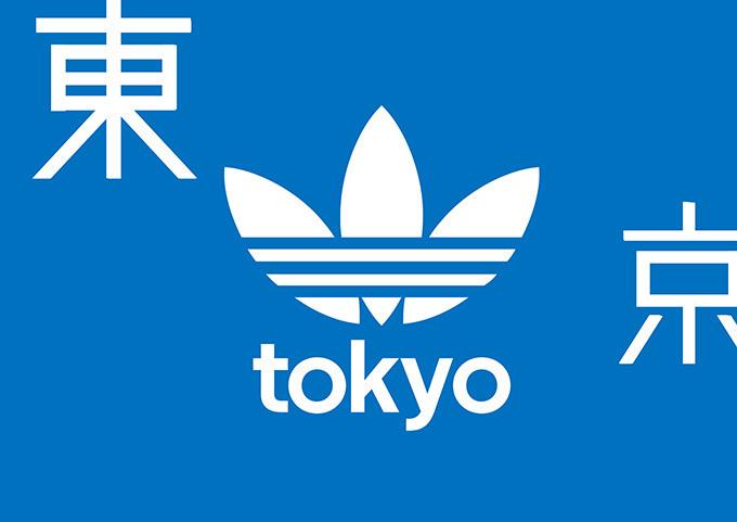 アディダス 店舗 東京