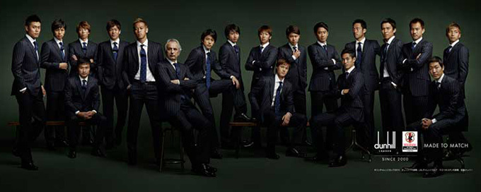 サッカー日本代表2015年オフィシャルスーツ