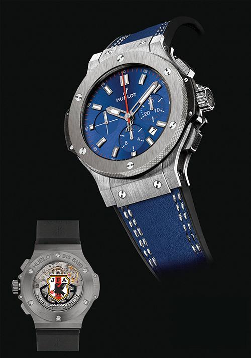 huge discount f275d 8da0e ウブロより、サッカー日本代表の時計「ビッグ・バン ブルー ...