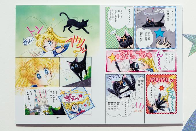 Manga de Sailor Moon a color, ¿ida de olla o futura realidad? Sailormoon_ex_ph_17