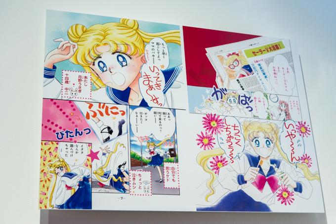 Manga de Sailor Moon a color, ¿ida de olla o futura realidad? Sailormoon_ex_ph_18