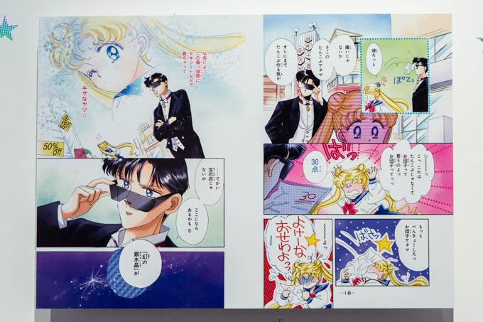 Manga de Sailor Moon a color, ¿ida de olla o futura realidad? Sailormoon_ex_ph_19