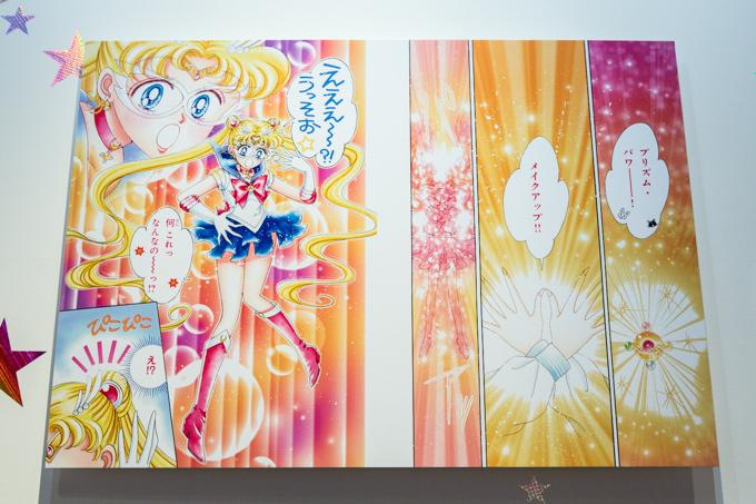 Manga de Sailor Moon a color, ¿ida de olla o futura realidad? Sailormoon_ex_ph_22