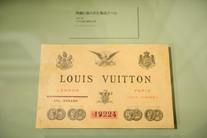 展覧会「旅するルイ・ヴィトン」の展示物、内装に張られたラベル