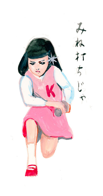 五月女ケイ子の画像 p1_32