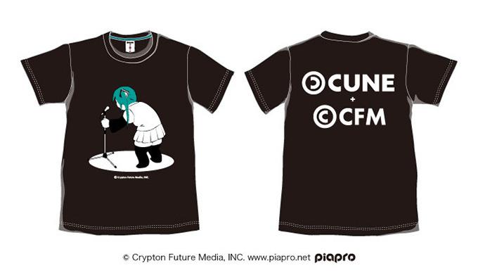 キューン : CUNE - ファッション...