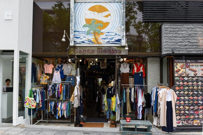 原宿の古着屋ベスト33選 人気店や名店を網羅 ファッションプレス