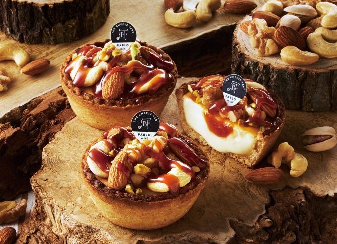 パブロミニ関西限定「4種のナッツとビターキャラメル」のチーズタルト