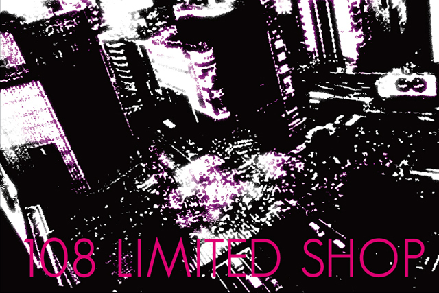 ラフォーレ原宿にオリジナリティー溢れる108 LIMITED SHOPがオープン-画像1