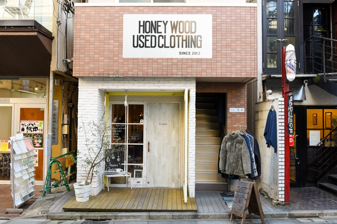 HONEY WOOD (ハニーウッド)
