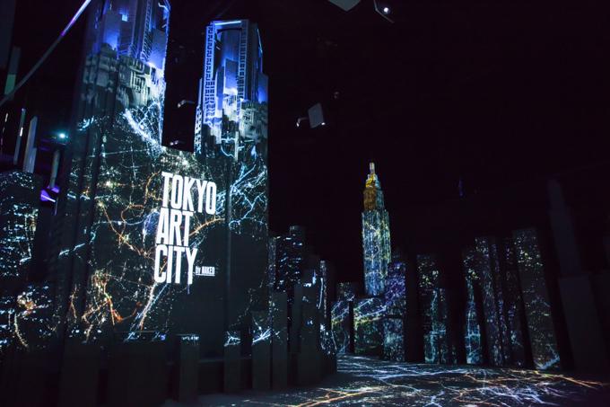 "「TOKYO ART CITY by NAKED」巨大模型とプロジェクター100台で""東京""を体感 写真6"