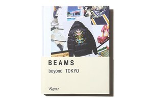 W300 beams collabbook 1