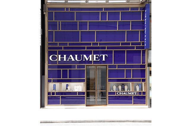 2012年3月ショーメ(CHAUMET)銀座本店がグランドリニューアルオープン-画像1