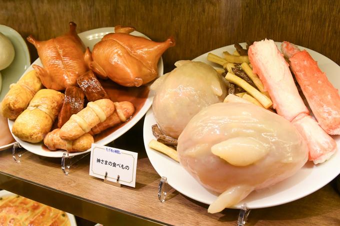 『千と千尋の神隠し』は、食べるシーンがたくさん出てくる作品のひとつだ。展示の中では、千尋のお父さんが不思議な町の食べ物(神様の食べ物)を頬張るシーンの秘密を