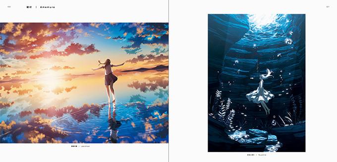 イラスト集 美しい情景イラストレーション 発売 魅力的な風景を描くクリエイター40名を特集 ファッションプレス