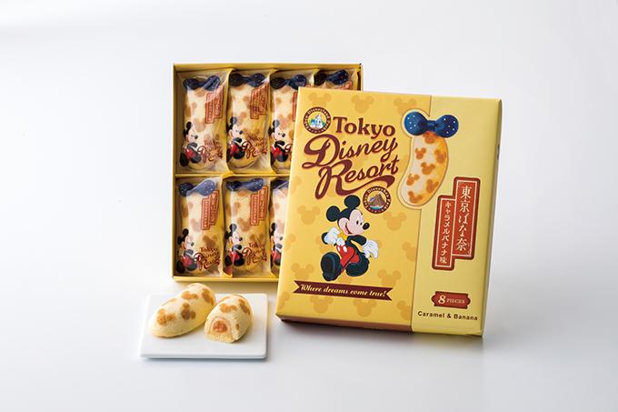 ディズニーリゾート限定「東京ばな奈 キャラメルバナナ味」