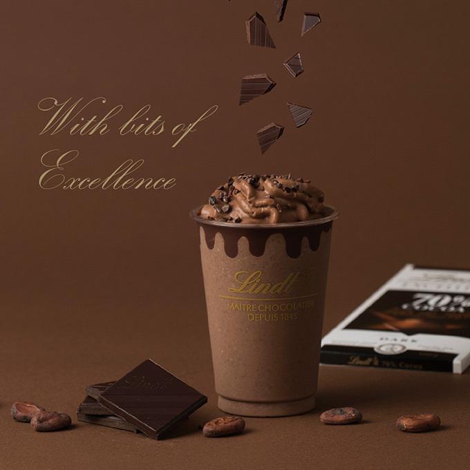 「リンツ エクセレンス70% ダークチョコレート ドリンク」