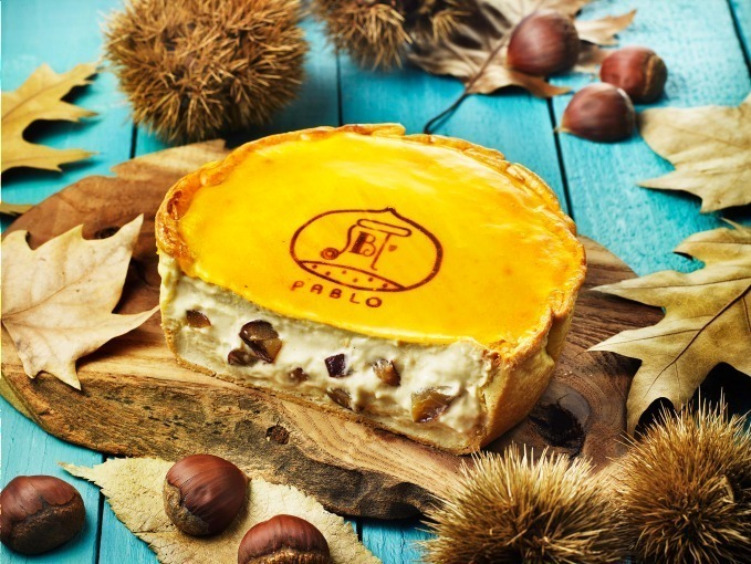 [パブロ]栗の甘露煮をゴロッと贅沢に「焼きたてマロンチーズタルト」