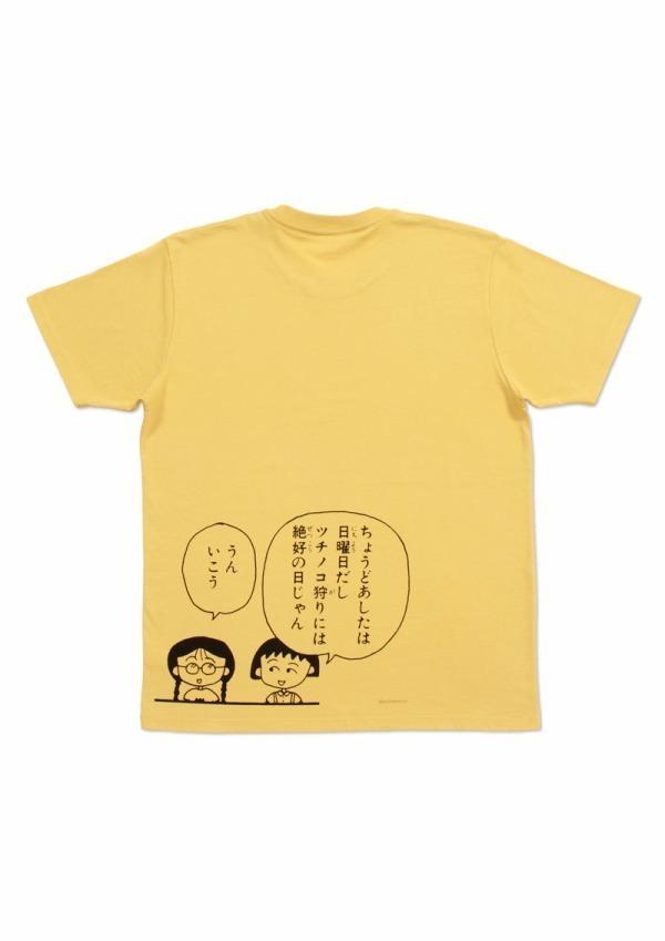 ちびまる子ちゃんグラニフのtシャツやパーカー 人気キャラ野口さん