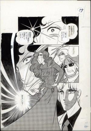 連載40周年記念 ガラスの仮面展京都で開催 描き下ろし原画やカラー