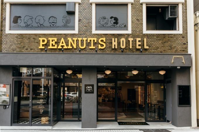 スヌーピーのデザインホテル「ピーナッツ ホテル」神戸・中山手通にオープン、カフェも併設 - 写真65