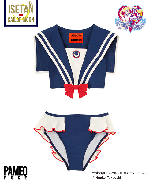 Pretty Guardian Sailor Moon Bikini 19,000円+税
