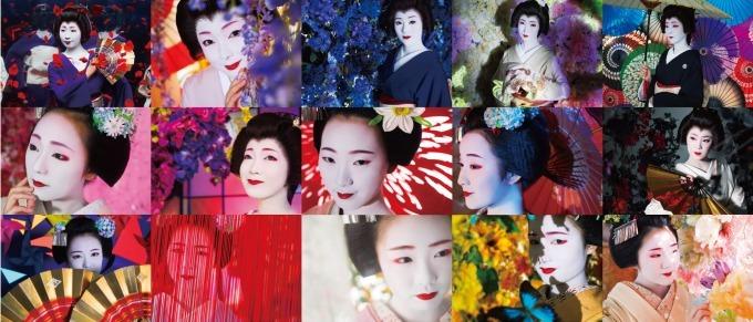 「蜷川実花写真展 UTAGE」京都で、15名の芸妓・舞妓を撮り下ろし