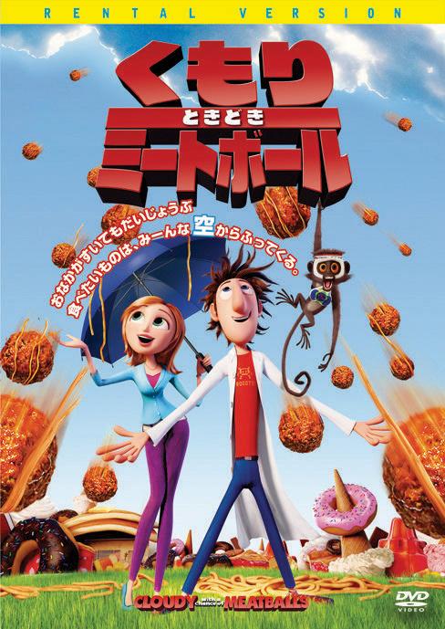 ラクーアで野外映画無料上映会『チャーリーとチョコレート工場』など