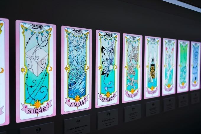 卡牌的房間 透明牌篇