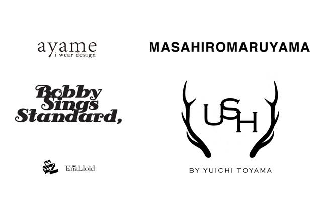 世界基準のアイウェアを東京から - 「Tokyo EyEs」プロジェクト - 各ブランドロゴ