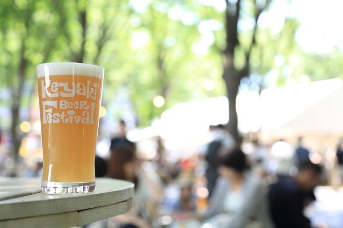 「けやきひろば 春のビール祭り」さいたま新都心で開催