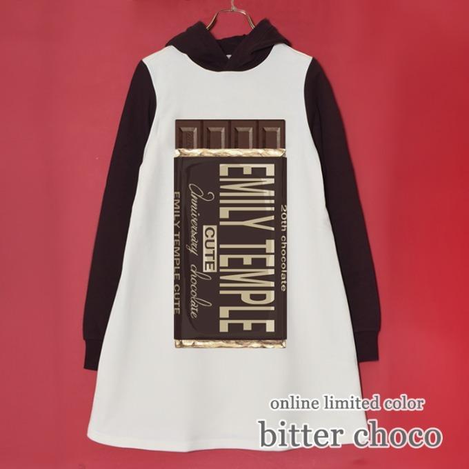 the CHOCOLATEスウェットOP 17,800円+税<受注生産アイテム>