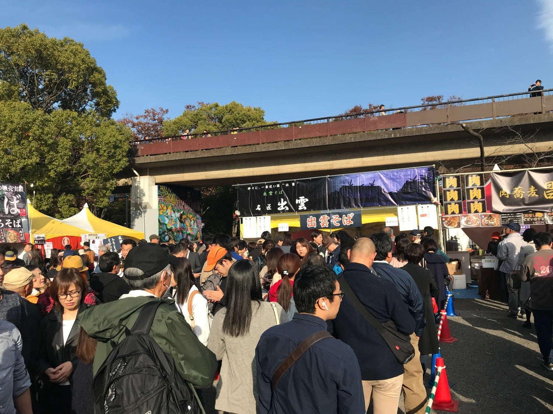 日本最大級の蕎麦フェス「そばと日本酒の博覧会」代々木公園で開催 - ご当地蕎麦を打ち立て&茹で立てで - 写真3