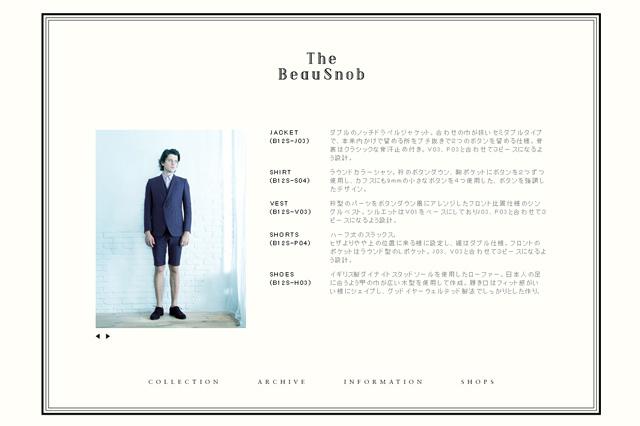 The BeauSnob WEB コレクションルックページ