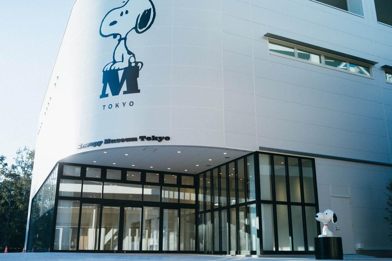 南 町田 スヌーピー ミュージアム