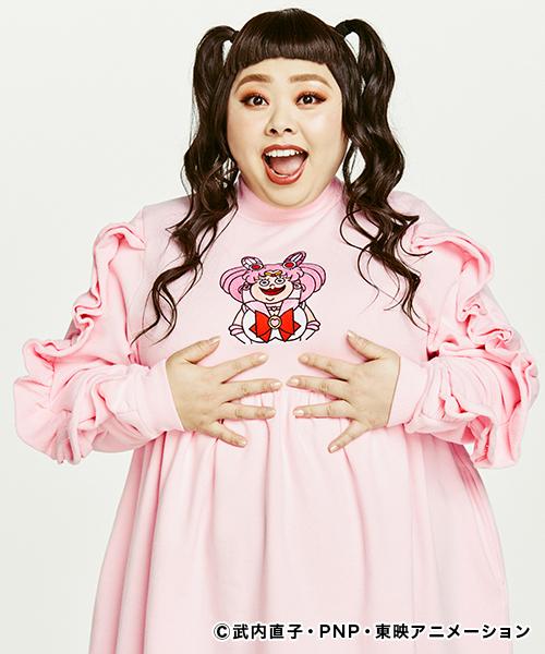 渡辺直美による プニュズ セーラ ムーン ちびうさ 扮する渡辺直美の新キャラ登場 ファッションプレス