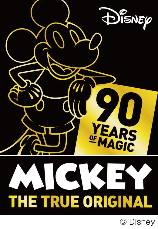 シチズン時計より、歴代ミッキーマウス7種の顔入り\u0026特別刻印入り