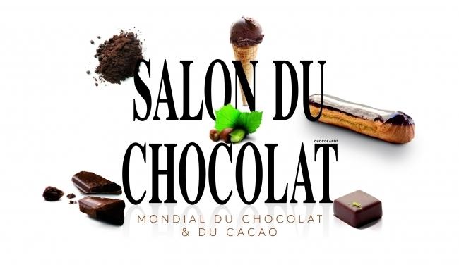 チョコレートの祭典「サロン・デュ・ショコラ 2019」新宿で、過去最多の約110ブランド集結 - 写真83