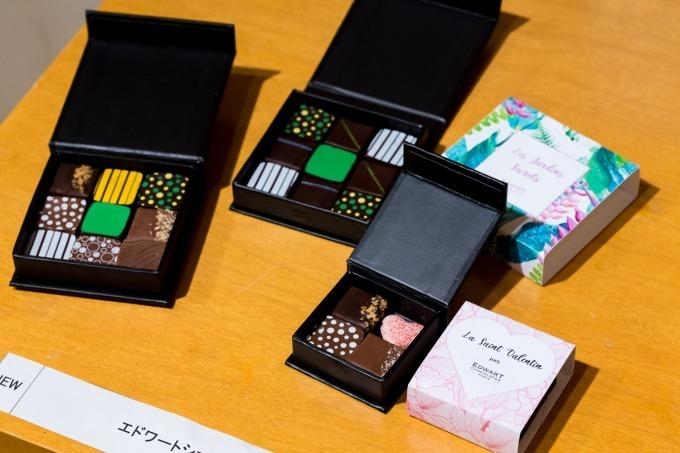 チョコレートの祭典「サロン・デュ・ショコラ 2019」新宿で、過去最多の約110ブランド集結 - 写真67