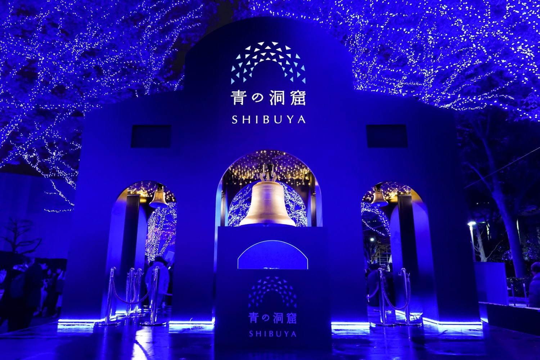 の 渋谷 2020 青 洞窟
